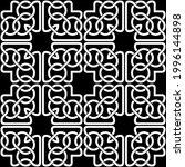 celtic seamless pattern. vector ...   Shutterstock .eps vector #1996144898