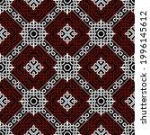 celtic seamless pattern. vector ...   Shutterstock .eps vector #1996145612