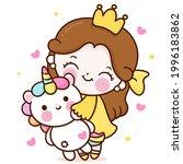 cute little princess cartoon... | Shutterstock .eps vector #1996183862