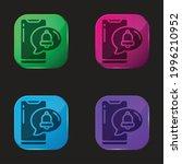alarm four color glass button...