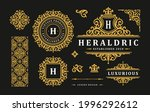 luxury logo vintage ornament... | Shutterstock .eps vector #1996292612