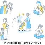 baby and family various scene...   Shutterstock .eps vector #1996294985