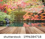 Wooden Table Top Over Japanese...