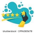rate us motivation   hand...   Shutterstock .eps vector #1996385678