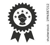 reputation management flat icon ... | Shutterstock .eps vector #1996587212
