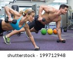 bodybuilding man and woman... | Shutterstock . vector #199712948