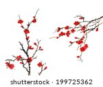 the view of the chinese element ... | Shutterstock . vector #199725362