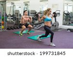 bodybuilders lifting barbells... | Shutterstock . vector #199731845