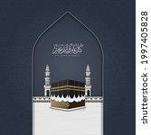 eid mubarak islamic design...   Shutterstock .eps vector #1997405828