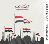Egypt revolution design in Arabic calligraphy means ( Glorious Egyptian revolutions - June 30 ) and Egypt skyline background with Egypt Flags vector
