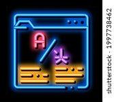 online web site translator neon ...   Shutterstock .eps vector #1997738462