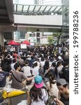 hong kong   june 20  protesters ... | Shutterstock . vector #199788236