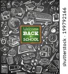 hand drawn back to school... | Shutterstock .eps vector #199792166