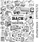 hand drawn back to school... | Shutterstock .eps vector #199792172