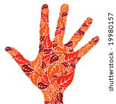 nature's future is in our hands. | Shutterstock .eps vector #19980157