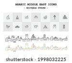 saudi arabia middle east urban... | Shutterstock .eps vector #1998032225