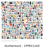 big set of cute monsters... | Shutterstock .eps vector #199811165