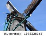 Vintage Dutch Windmill  Rear...