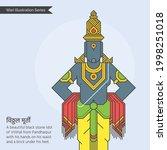 wari illustration series  ... | Shutterstock .eps vector #1998251018