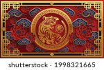 chinese new year 2022 year of...   Shutterstock .eps vector #1998321665