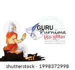 guru purnima is a indian...   Shutterstock .eps vector #1998372998