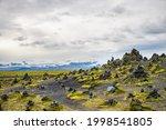Laufscalavarda  Iceland Summer...