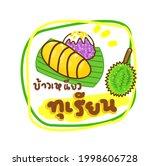 logo thai dessert in thai... | Shutterstock .eps vector #1998606728