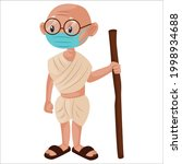 old man is wearing a mask and... | Shutterstock .eps vector #1998934688