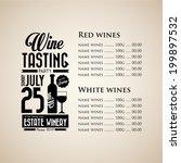 vintage wine tasting party... | Shutterstock .eps vector #199897532