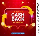 cash back offers vector banners ... | Shutterstock .eps vector #1999037045