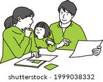 a family of three who draws and ...   Shutterstock .eps vector #1999038332