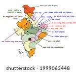 Sixteen Mahajanpadas Map In The ...