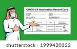 arab in medical mask with...   Shutterstock .eps vector #1999420322
