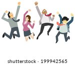 happy and successful... | Shutterstock .eps vector #199942565