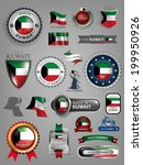made in kuwait  kuwait seals ... | Shutterstock .eps vector #199950926