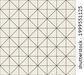 vector seamless pattern. modern ... | Shutterstock .eps vector #1999551125