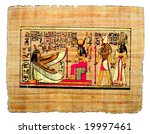 egyptian papyrus | Shutterstock . vector #19997461