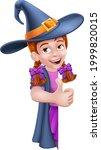a kid cartoon girl child... | Shutterstock .eps vector #1999820015
