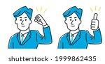 illustration material set of... | Shutterstock .eps vector #1999862435