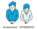 illustration material of men... | Shutterstock .eps vector #1999880945