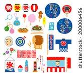 summer festival in japan ... | Shutterstock .eps vector #200006456