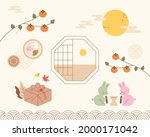 chuseok greeting card with... | Shutterstock .eps vector #2000171042