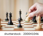 making decision  chess  | Shutterstock . vector #200041046