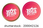 hot price stickers | Shutterstock .eps vector #200042126
