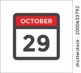 red and black calendar icon w...   Shutterstock .eps vector #2000633792