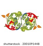 stylized colorful flowers of... | Shutterstock .eps vector #2001091448