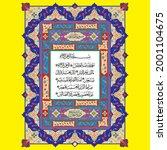 """alhamdulillah   surah al...   Shutterstock .eps vector #2001104675"