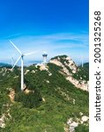 Windmill Mountain On Dongshan...