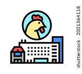 poultry farm and factory color...   Shutterstock .eps vector #2001364118