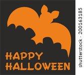 happy halloween vector party... | Shutterstock .eps vector #200163185